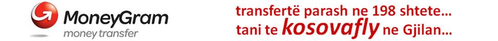 Transfer Parash